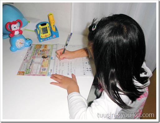 チャレンジ2年生の赤ペン先生の問題に取り組む小学生