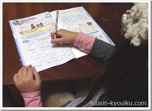 進研ゼミ小学講座チャレンジ4年生の12月号で勉強中の女の子