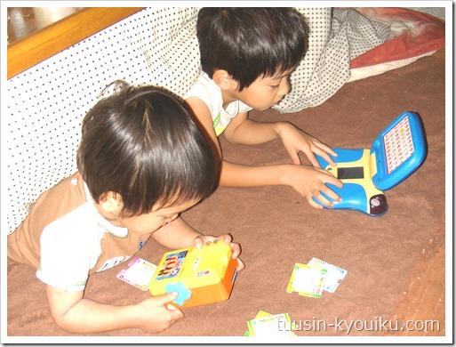 進研ゼミ小学講座の付録の教材で遊ぶ弟たち