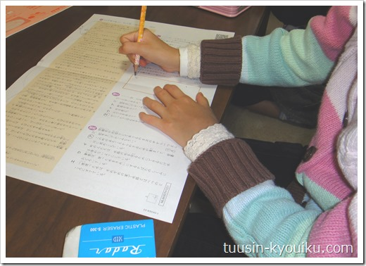 Z会小学生コースで勉強中の3年生。添削問題の国語