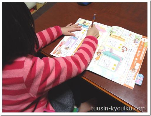チャレンジ2年生の国語で家庭学習中の小学生