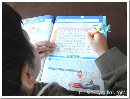 進研ゼミ小学講座チャレンジ2年生でかけ算の勉強中の小学生