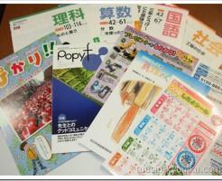 小学コピーの教材3年生12月号
