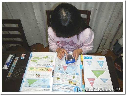 チャレンジ3年生で算数の勉強中の小学生