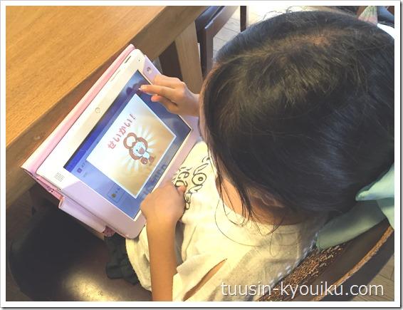 ベネッセのチャレンジタッチで家庭学習中の2年生の女の子