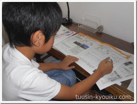 ポピーで家庭学習中の小学5年生男子
