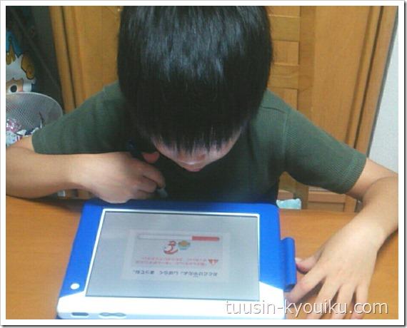 チャレンジタッチで勉強中の小学2年生男子
