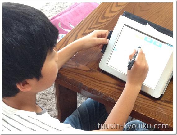 チャレンジタッチでタブレット学習中の小学5年生