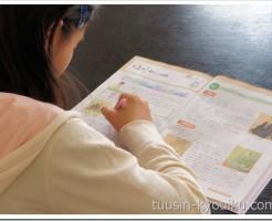 Z会で勉強中の6年生
