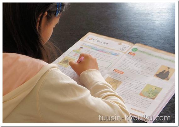 Z会の社会テキストで勉強中の小6女子