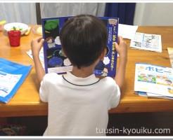 ポピーの冊子を読む2年生
