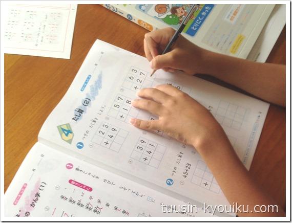 小学ポピー小2の算数の内容・たし算の学習