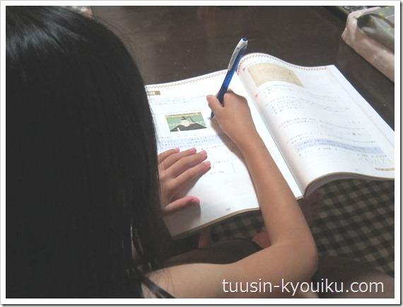 Z会の社会の教材で歴史の勉強中の小学6年生女子