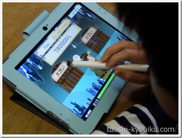 スマイルゼミのタブレットで算数の単位クイズをしている小学生